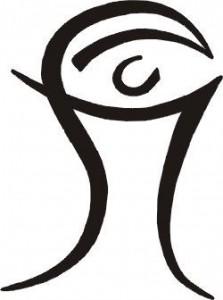 ITR_logo_CB